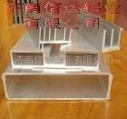 山东6063合金铝方管现货供应