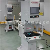 液压设备―数控伺服电子压装机
