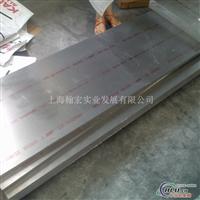 2A14中厚铝板厂家2A14铝棒2A14