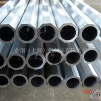 供应6063铝管 铝棒 生产周期短