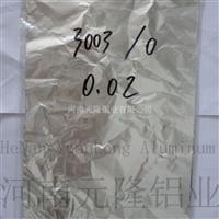 3003铝箔 合金铝箔 价格 包装