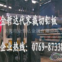 进口2017铝合金 2017氧化铝板