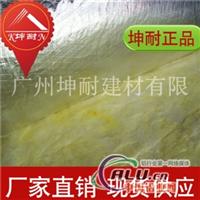 深圳市铝箔贴面屋顶隔热棉
