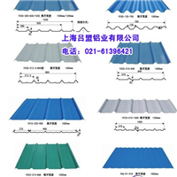 压型铝合金板适合电厂保温