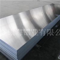 生产加工合金铝板 1系3系5系8系