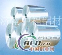单零铝箔价格山东铝箔生产厂家