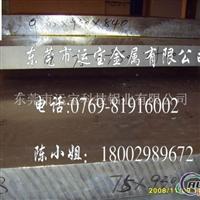 2011易切削铝板