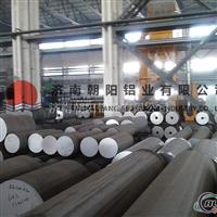 百度供应5083铝棒、5083铝管、