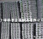上海韵哲ENMBMgAl9Znl(A)镁锭