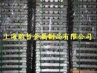 现货供应MgAl6Zn1Mn镁锭