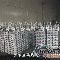 上海韵哲ENMBMgZn6Cu3Mn镁锭