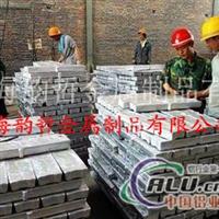 上海韻哲現貨供應MB5鎂錠