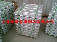 上海韵哲提供MB7镁锭