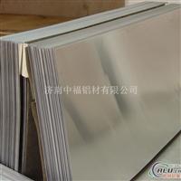 山东铝板厂家供应铝板大全
