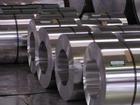 电缆带生产商、进口7050铝合金带
