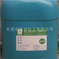 环保水基清洗剂水基金属清洗剂