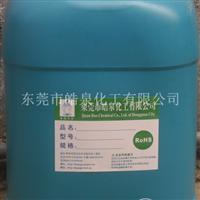 超声波脱脂除油剂,超声波除油液