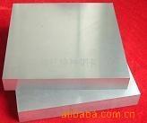 8081 铝合金8081 铝态铝板铝棒