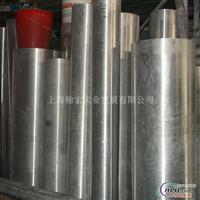 6061T6铝板6061T6铝棒6061T6铝材