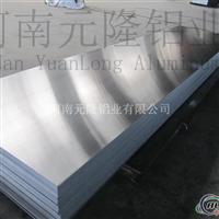 1100铝板 热轧 抗蚀 深拉 反光板
