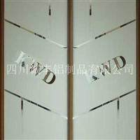 生产供应壁柜门铝材