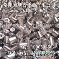 《发现者》铝块钢芯铝规格型号齐全