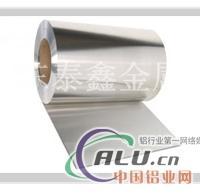 空调用铝箔 铝箔厂家现货