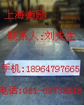 2A17角铝(10优惠)