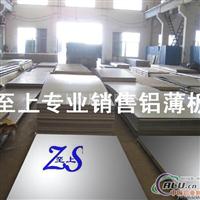 2A10铝板  加硬镁铝 镁铝薄板
