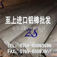 高质量铝棒  6082进口铝棒
