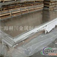 耐热5A02铝卷 耐腐蚀(5A02铝卷)