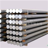 ( LF4铝板)良好的塑性和抗蚀性