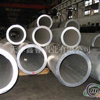 6061(t4、t5、t6超硬鋁管)