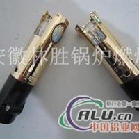 利雅路RS44专项使用配件QRA2电眼