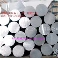 LY20合金铝棒厂家特销。