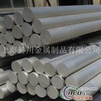 材质:7049铝棒 高硬度7049铝棒