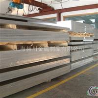 高强度LF5铝板LF5高耐热性能