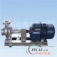 进口高温泵进口高温油泵