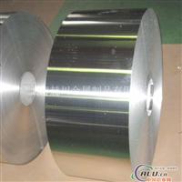 铝锌镁LC3T651硬质铝板