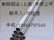 LD5挤压棒LD5铝棒