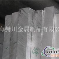 供应国产5754进口5754防锈铝板