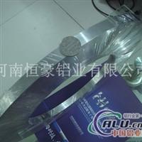 生产优质铠装电缆用铝带