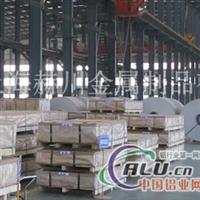 2A17铝合金(型材)生产厂家