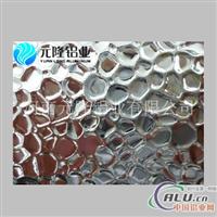 錘紋鏡面板/漫反射燈具專用