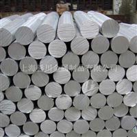 耐热2A10铝板抗腐蚀2A10铝板