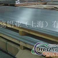 5280铝板