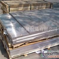 5183H112耐腐蚀防锈铝板
