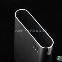 电子产品铝外壳  电子散热器