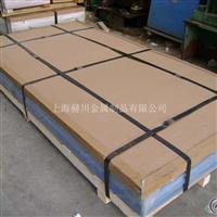 国产AA7075进口AA7075航空硬铝