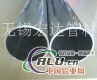7075厚壁铝管铝合金管
